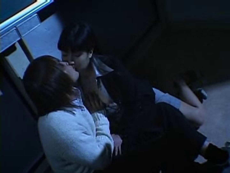 ゲイから壮絶な支持を獲るイケメン男優~南佳也~ 超薄消し | イケメンのsex  81pic 66