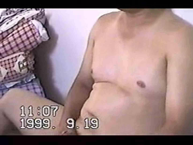 中年おじさんの自慰行為をお見せ致します♪その3 自慰 | 中年  76pic 39