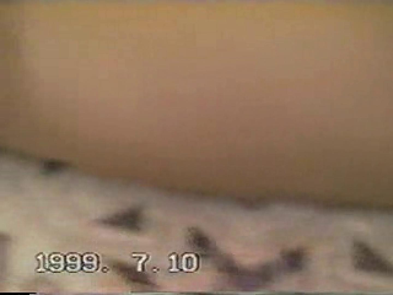 ガチンコオナニー列伝VOL.1 エロ | ボーイズ私服  104pic 48