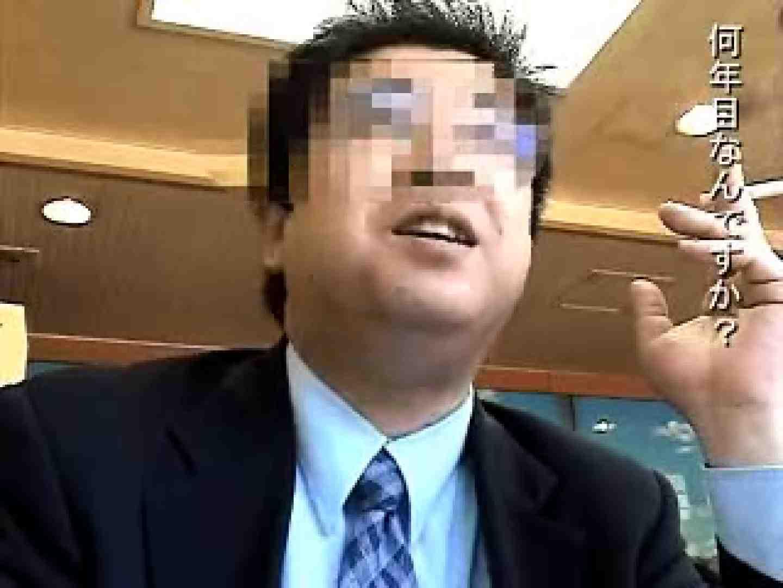 ノンケリーマン騙しVOL.1 目隠し | 男天国  71pic 23