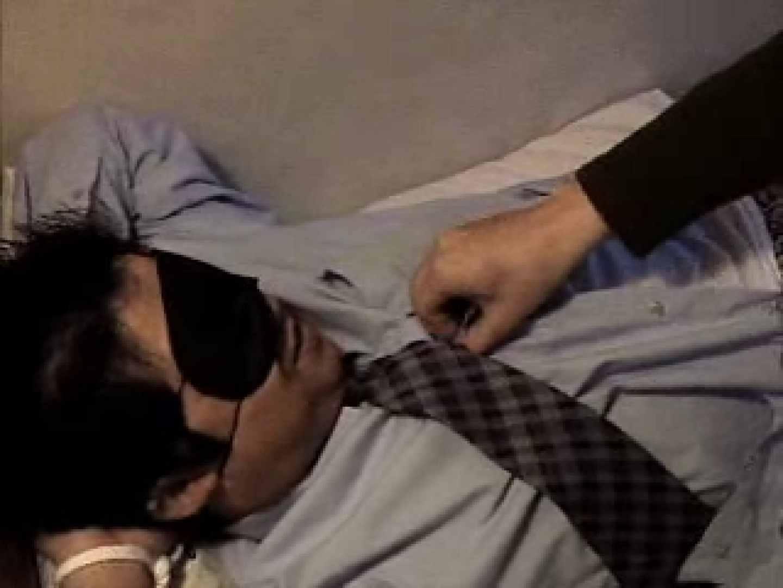 ノンケリーマン騙しVOL.1 目隠し | 男天国  71pic 47