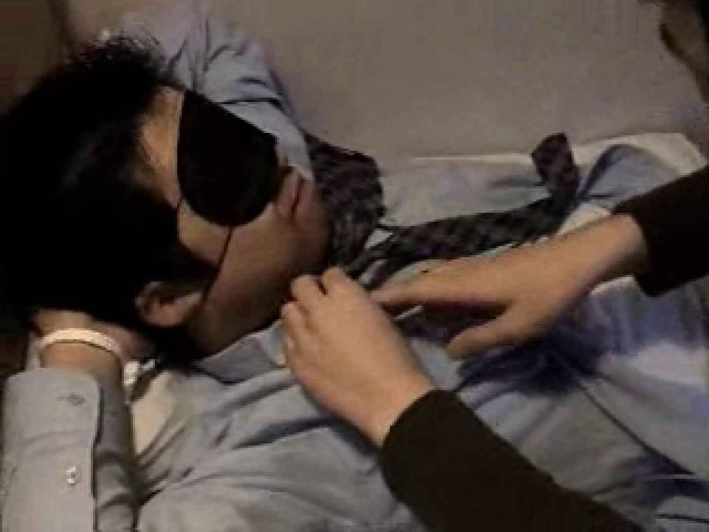 ノンケリーマン騙しVOL.1 目隠し | 男天国  71pic 48