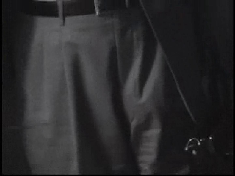 街行くサラリーマン達の股間具合を撮影 のぞき | ノンケボーイズ  87pic 59