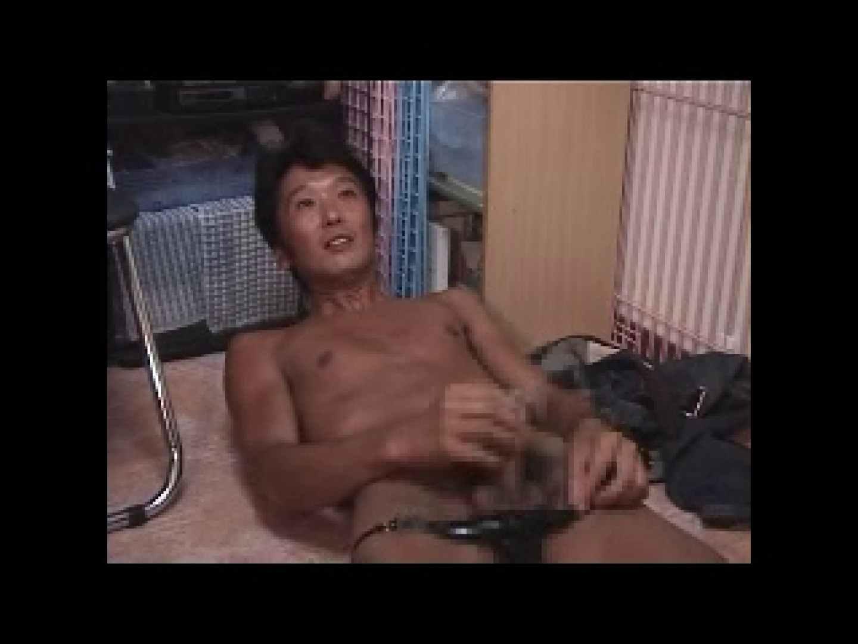 ノンケ男のオナニー撮影 ガチムチ | オナニー特集  54pic 1