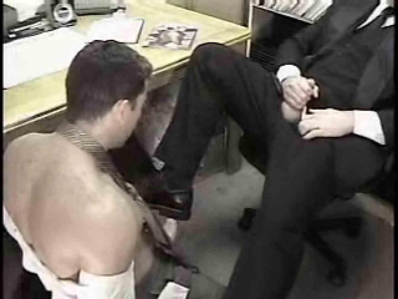 性欲旺盛!スーツ着用の外人リーマンとヤる! アナル舐め | 外人ボーイズ  73pic 71