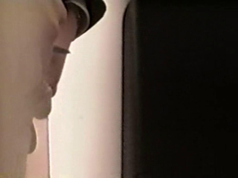 リーマン&ノンケ若者の公衆かわやを隠し撮り!VOL.2 スーツボーイズ   男天国  66pic 56