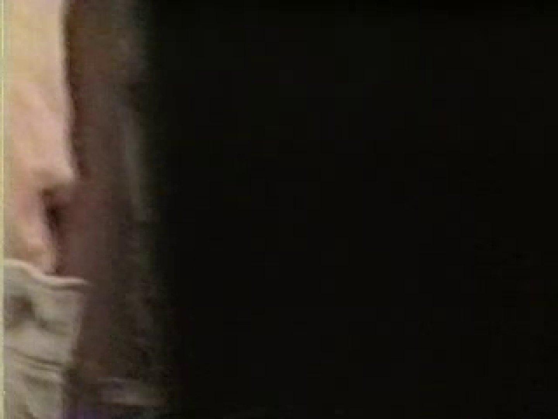 リーマン&ノンケ若者の公衆かわやを隠し撮り!VOL.3 のぞき | ノンケボーイズ  82pic 11