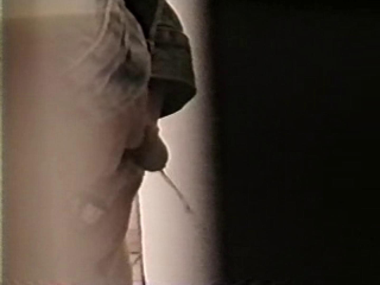 リーマン&ノンケ若者の公衆かわやを隠し撮り!VOL.3 のぞき | ノンケボーイズ  82pic 23