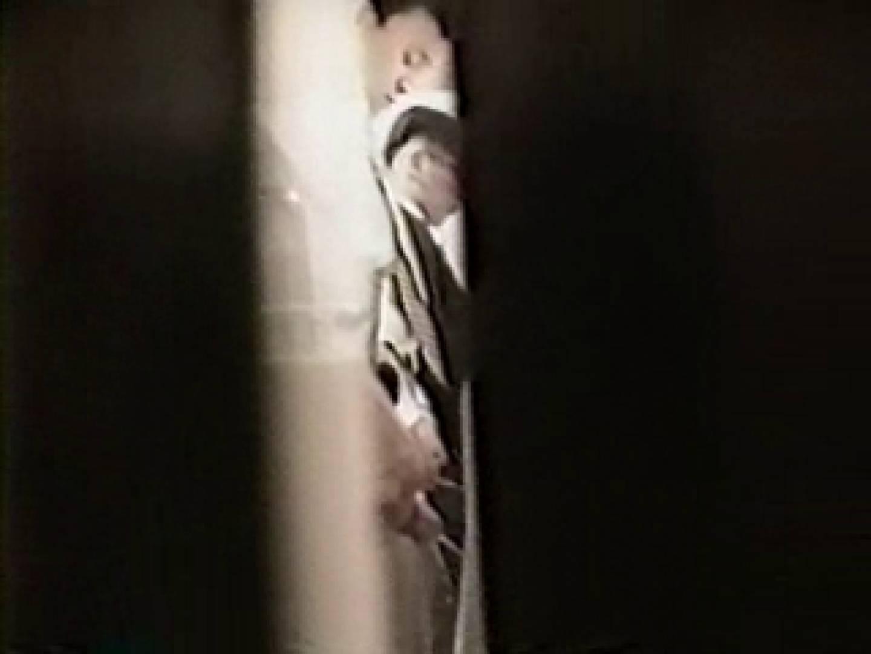 リーマン&ノンケ若者の公衆かわやを隠し撮り!VOL.3 のぞき | ノンケボーイズ  82pic 55