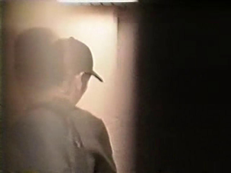 リーマン&ノンケ若者の公衆かわやを隠し撮り!VOL.3 のぞき | ノンケボーイズ  82pic 76