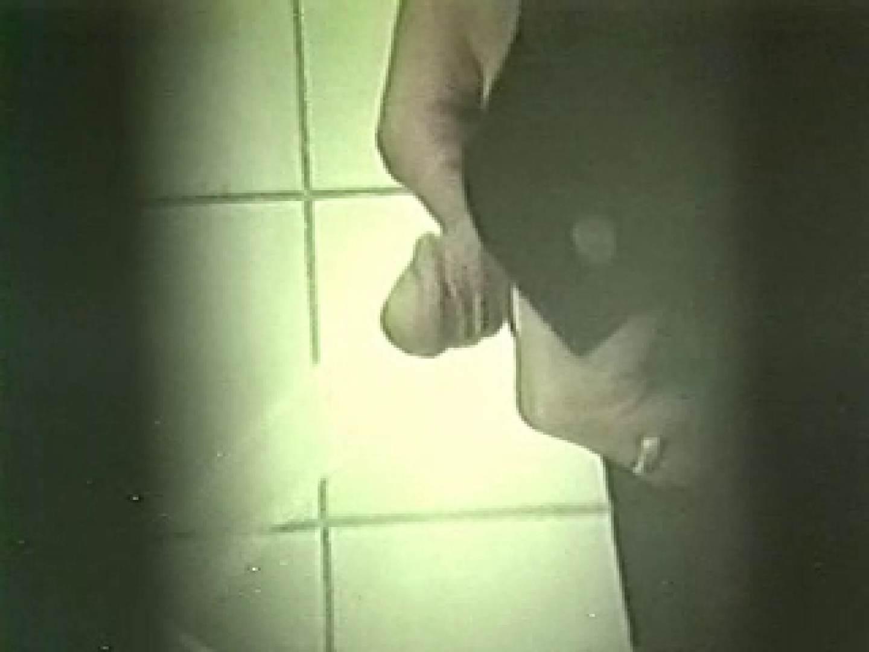 ガッツリかわや覗き洋人さん。(再UP) 男天国   ボーイズ私服  79pic 7