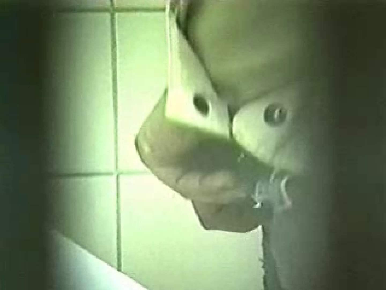 ガッツリかわや覗き洋人さん。(再UP) 男天国   ボーイズ私服  79pic 66