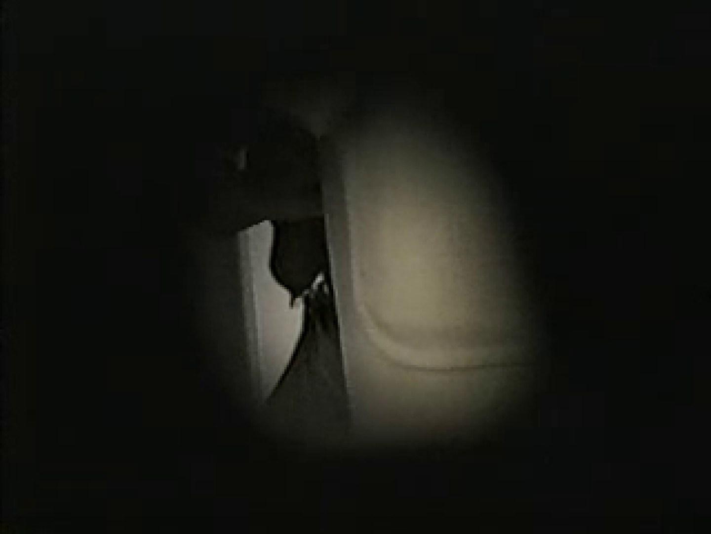 リーマン&ノンケ若者の公衆かわやを隠し撮り!VOL.7 隠し撮り | チンポ丸見え  85pic 57