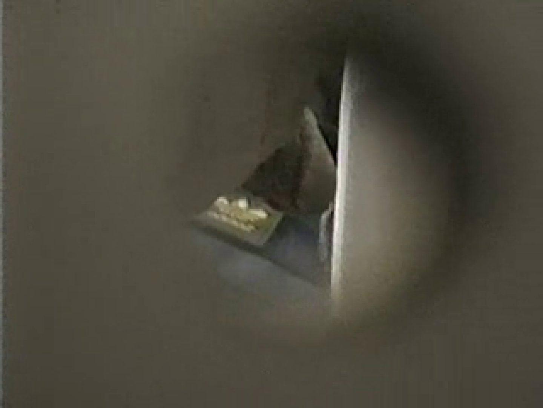 リーマン&ノンケ若者の公衆かわやを隠し撮り!VOL.8 チンポ丸見え | 隠し撮り  74pic 3
