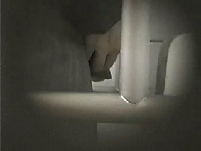 リーマン&ノンケ若者の公衆かわやを隠し撮り!VOL.8 チンポ丸見え | 隠し撮り  74pic 30