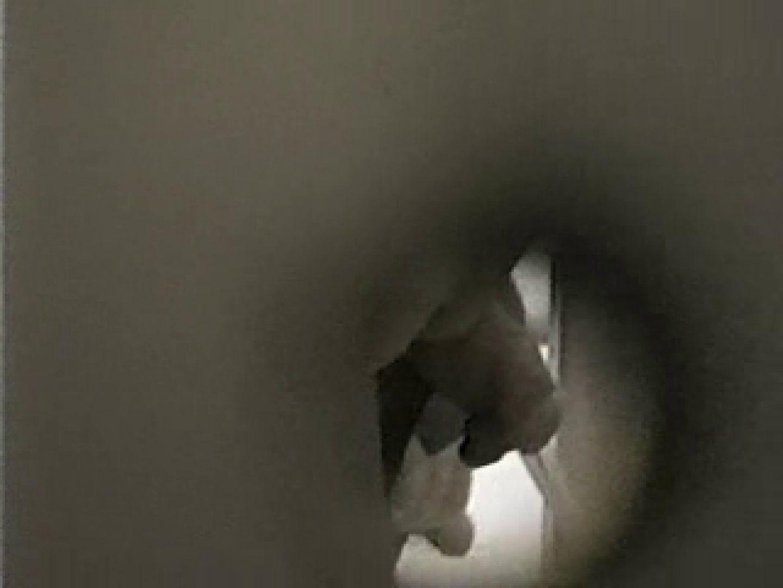リーマン&ノンケ若者の公衆かわやを隠し撮り!VOL.8 チンポ丸見え | 隠し撮り  74pic 43