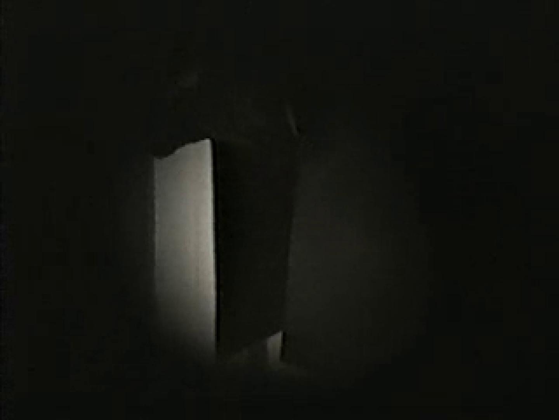リーマン&ノンケ若者の公衆かわやを隠し撮り!VOL.8 チンポ丸見え | 隠し撮り  74pic 64