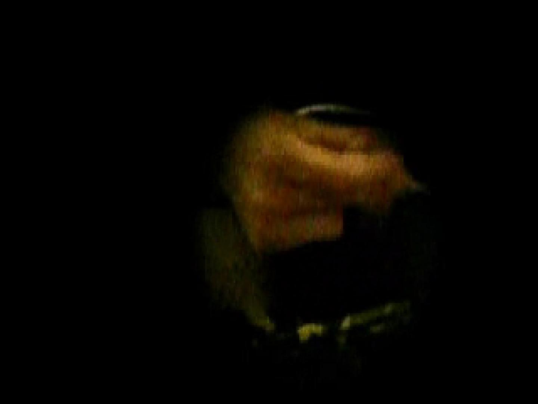 かわやを覗いてみたらオナニーしとりました。 のぞき | オナニー特集  107pic 32