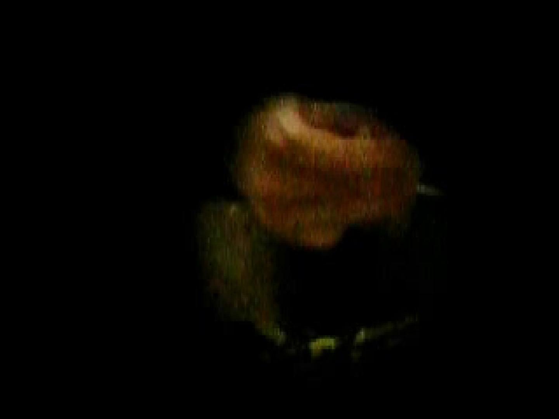 かわやを覗いてみたらオナニーしとりました。 のぞき | オナニー特集  107pic 34