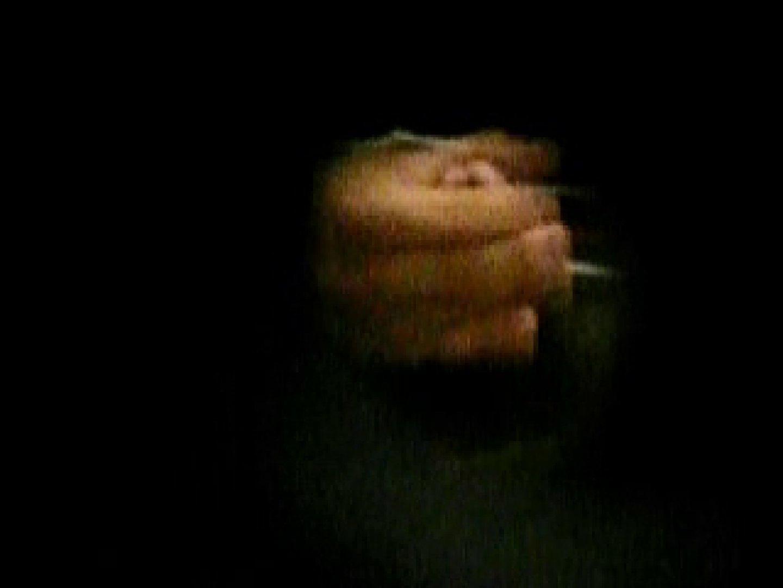 かわやを覗いてみたらオナニーしとりました。 のぞき | オナニー特集  107pic 66