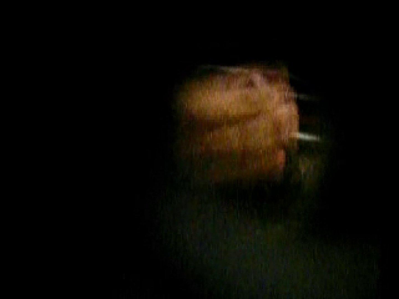かわやを覗いてみたらオナニーしとりました。 のぞき | オナニー特集  107pic 67