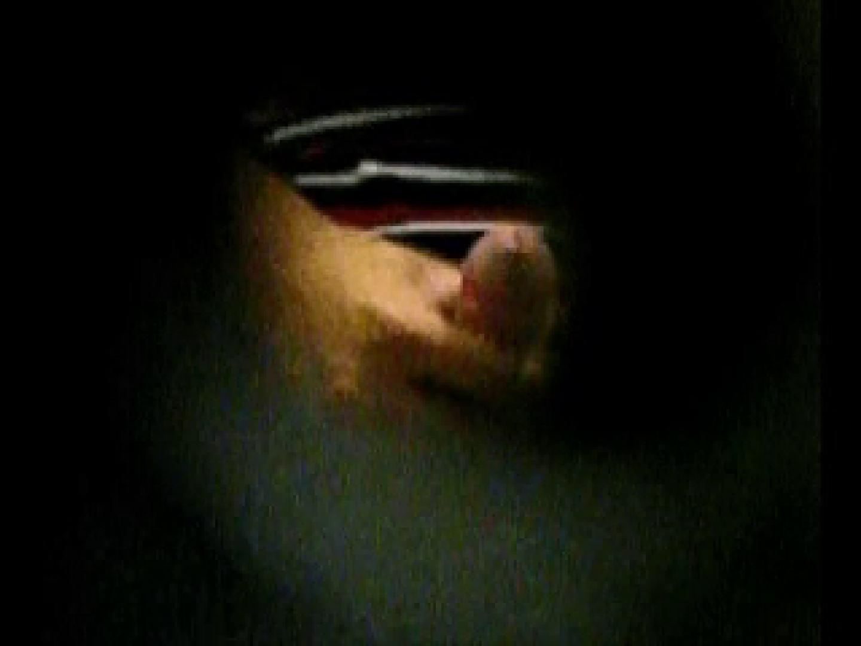 かわやを覗いてみたらオナニーしとりました。 のぞき | オナニー特集  107pic 76