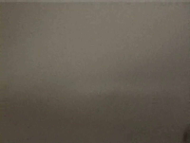 リーマン&ノンケ若者の公衆かわやを隠し撮り!VOL.9 ボーイズ私服 | ノンケボーイズ  55pic 16
