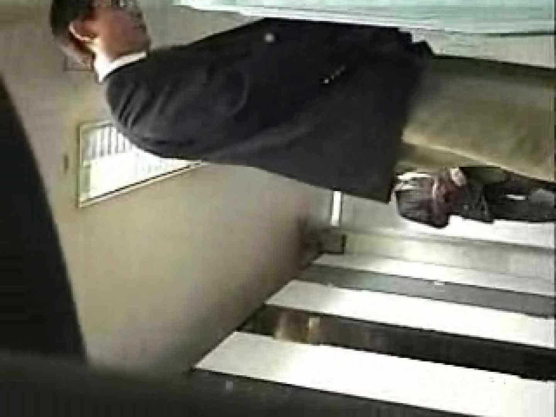 リーマン&ノンケ若者の公衆かわやを隠し撮り!VOL.11 ボーイズ私服 | 男天国  71pic 3