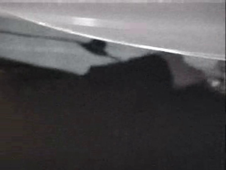 リーマン&ノンケ若者の公衆かわやを隠し撮り!VOL.11 ボーイズ私服 | 男天国  71pic 14