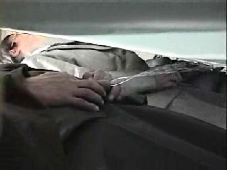 リーマン&ノンケ若者の公衆かわやを隠し撮り!VOL.11 ボーイズ私服 | 男天国  71pic 37