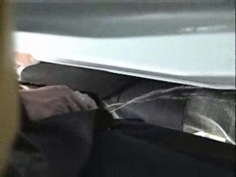 リーマン&ノンケ若者の公衆かわやを隠し撮り!VOL.11 ボーイズ私服 | 男天国  71pic 38