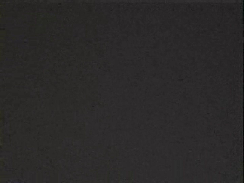 リーマン&ノンケ若者の公衆かわやを隠し撮り!VOL.11 ボーイズ私服 | 男天国  71pic 69