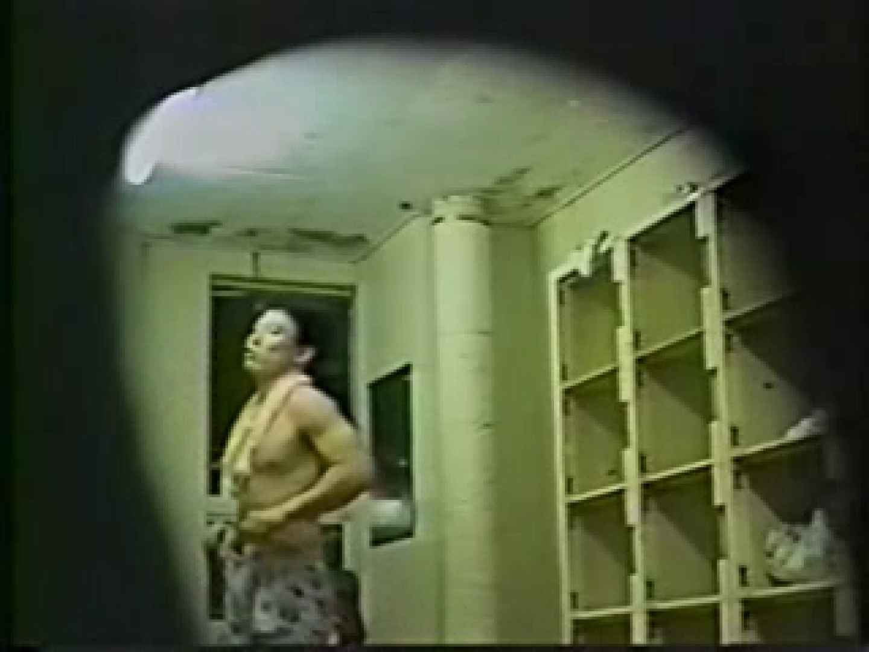 体育会系の脱衣所のぞきVOL.1 男天国 | チンポ丸見え  110pic 78