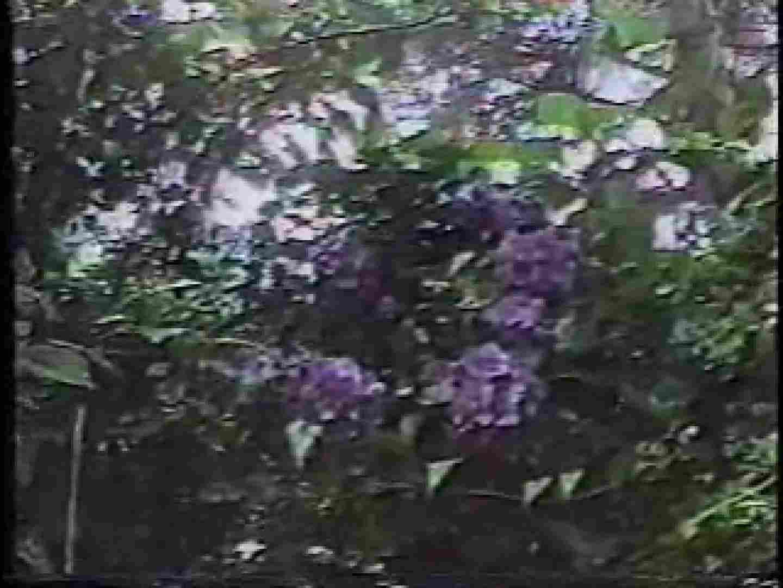 野外で何をやってるの!?Vol.2 野外 | 入浴・シャワー  94pic 18