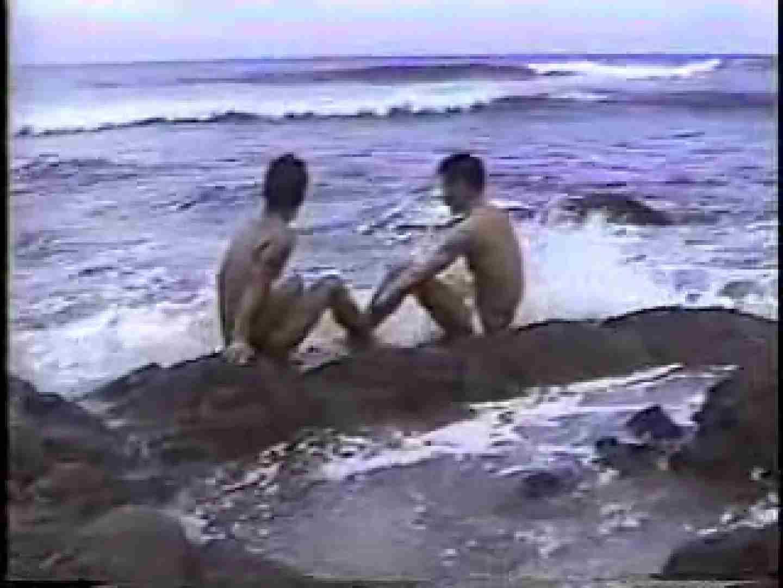 野外で何をやってるの!?Vol.2 野外 | 入浴・シャワー  94pic 19