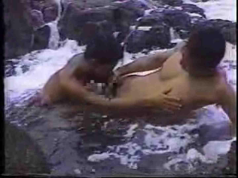 野外で何をやってるの!?Vol.2 野外 | 入浴・シャワー  94pic 26