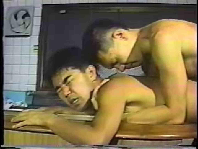 野外で何をやってるの!?Vol.2 野外 | 入浴・シャワー  94pic 53