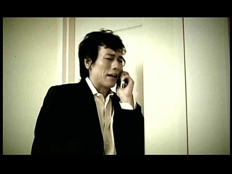 最高イメージ作品VOL.4 ドラマ | イケメンのsex  69pic 10