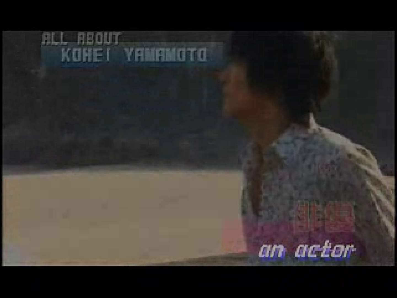 最高イメージ作品VOL.5 ボーイズ私服   ドラマ  97pic 27