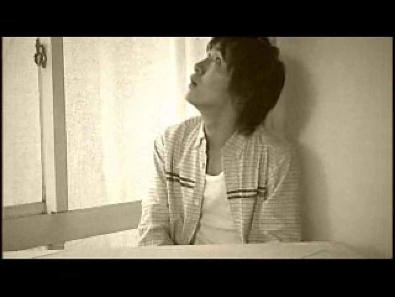 最高イメージ作品VOL.5 ボーイズ私服   ドラマ  97pic 28