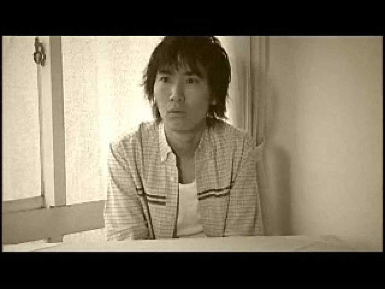 最高イメージ作品VOL.5 ボーイズ私服   ドラマ  97pic 29
