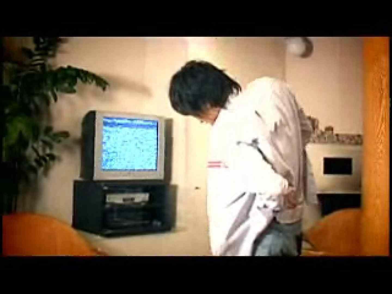 最高イメージ作品VOL.5 ボーイズ私服   ドラマ  97pic 62