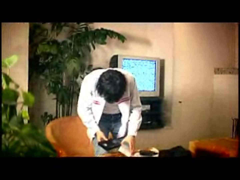 最高イメージ作品VOL.5 ボーイズ私服   ドラマ  97pic 63