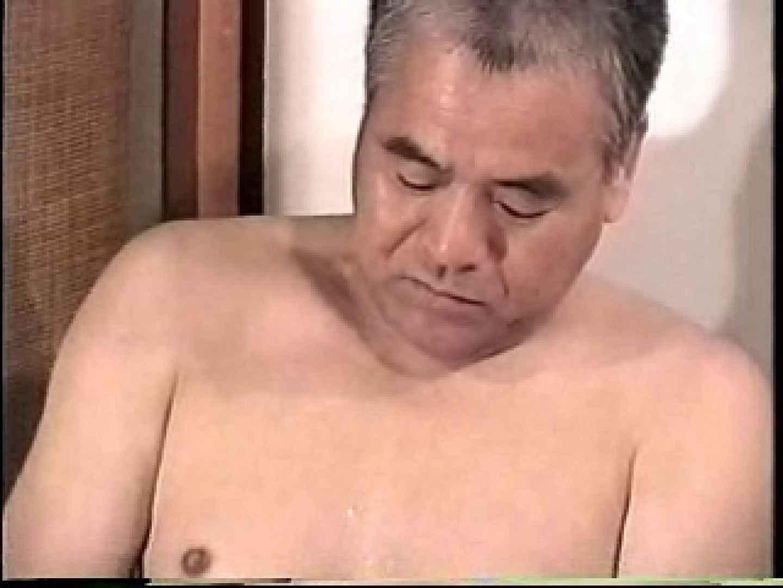 熊おやじ伝説VOL.17 オナニー特集 | 入浴・シャワー  105pic 28
