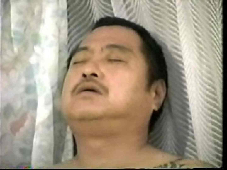 熊おやじ伝説VOL.18 入浴・シャワー | オナニー特集  109pic 5