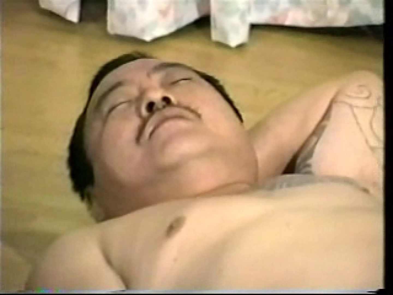 熊おやじ伝説VOL.18 入浴・シャワー | オナニー特集  109pic 30