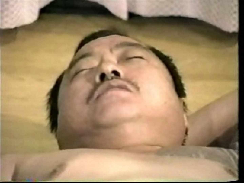 熊おやじ伝説VOL.18 入浴・シャワー | オナニー特集  109pic 38