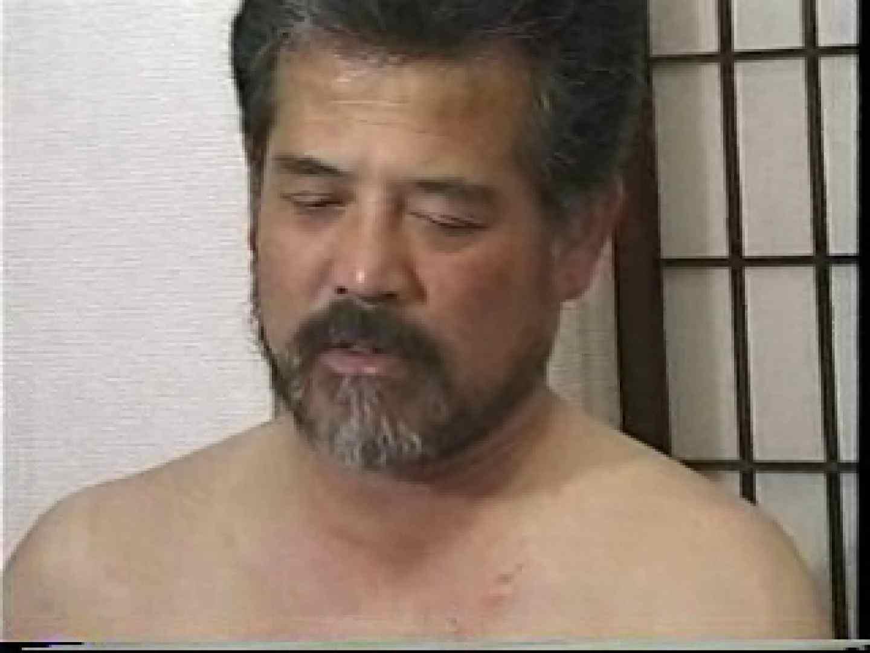熊おやじ伝説VOL.18 入浴・シャワー | オナニー特集  109pic 95