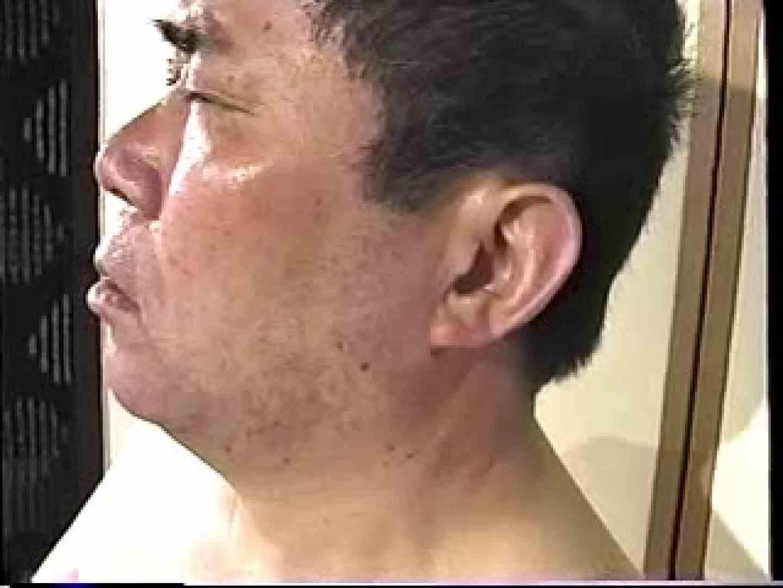 熊おやじ伝説VOL.22 オナニー特集 | 入浴・シャワー  73pic 10