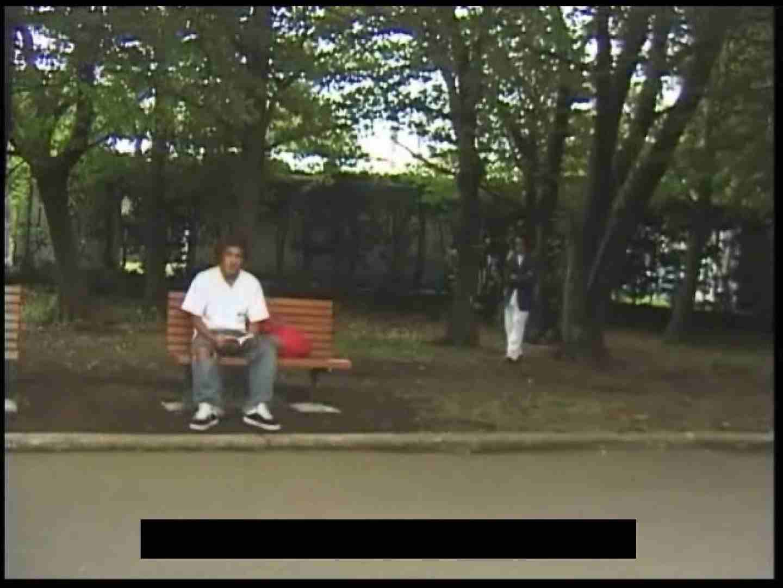 イケメン君や若い男を弄ぶ男。 イケメンのsex | 手錠・拘束  74pic 33